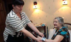 Сиделка в Москве без проживания для пожилых